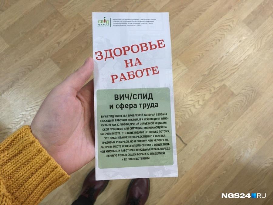 Всамом начале года вОмской области практически 500 человек заразились ВИЧ