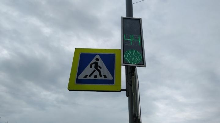 На дорогах Кургана появится два десятка новых светофоров
