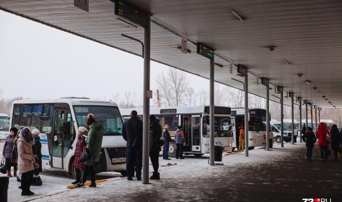 Почти три сотни человек эвакуировали из тюменского автовокзала