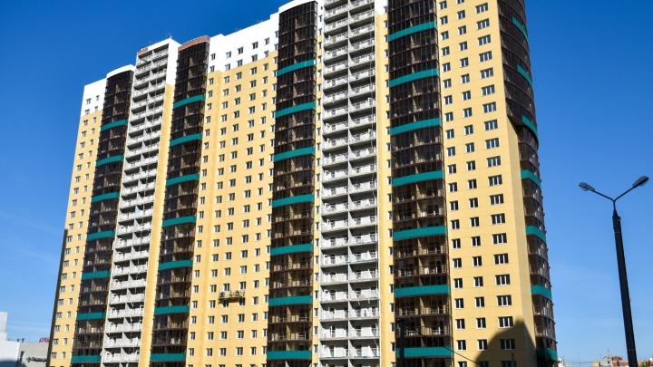 Покупаем грамотно: что происходит с ценами на жильё в Перми