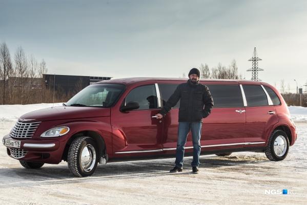 Семён и его Chrysler PT Cruiser