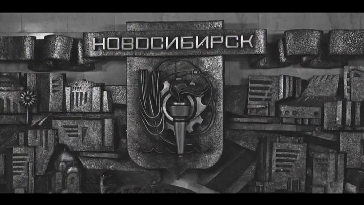 Новосибирское метро попало в новый клип The Prodigy