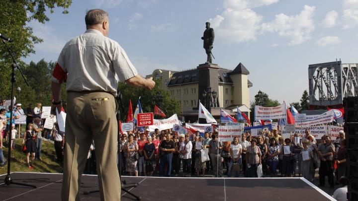 Лучше бы пенсию повысили: сотни новосибирцев вышли на митинг против пенсионной реформы