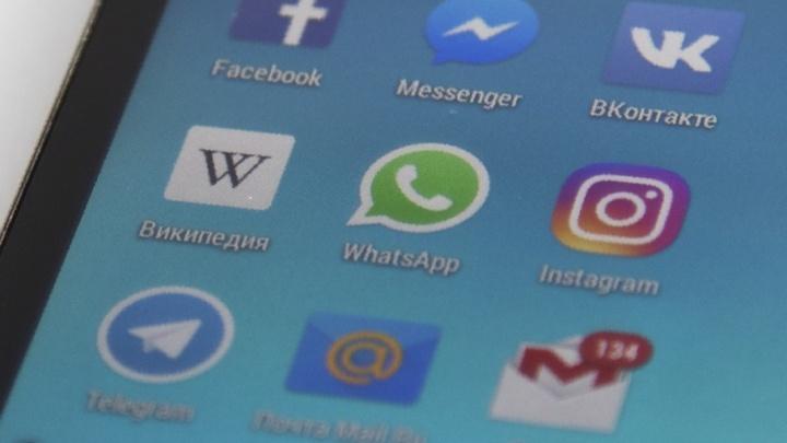 В Уфе узнать о льготах можно теперь в режиме онлайн