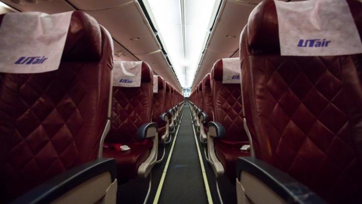 Авиакомпанию «Ютэйр» оштрафовали за пятичасовую задержку самолета, летевшего в Тюмень