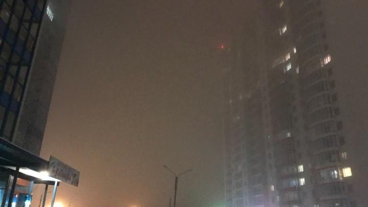 Удушливый смог над городом продержится до завтра