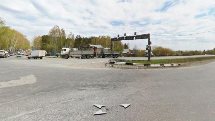 Светофор на пересечении Челябинского тракта и ЕКАД отключат 10 октября