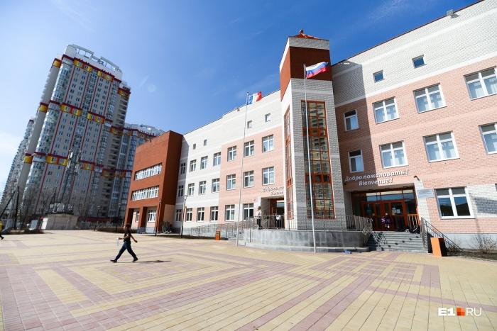 Новому зданию 39-й гимназии всего несколько лет— на французских подростков школа произвела сильное впечатление