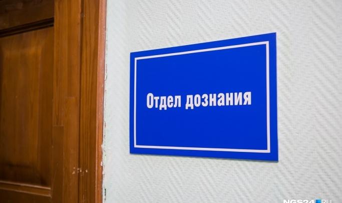 Старая цыганка погадала женщине на улице на полмиллиона рублей