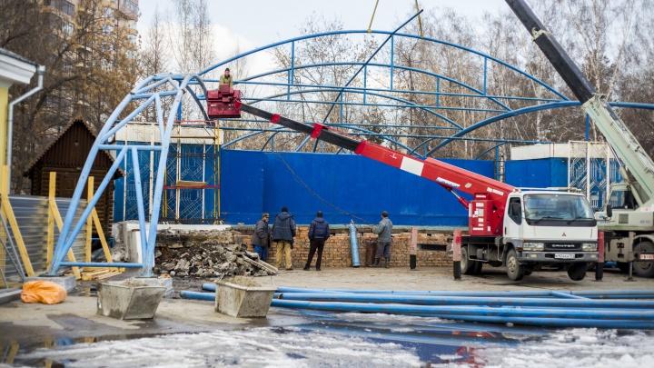 Главный парк Новосибирска лишился старой сцены