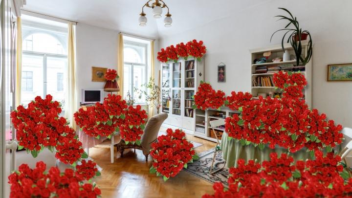 На миллион алых роз хватит? Сколько цветов можно купить, продав квартиру в Екатеринбурге