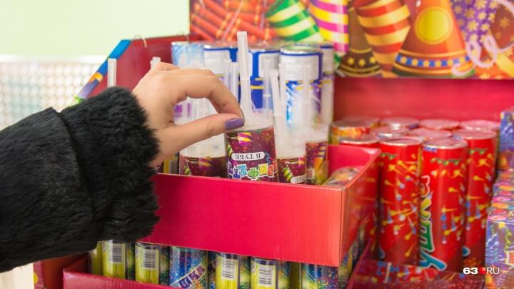 Горожанам запретили приносить на новогодний салют у «Самара Арены» хлопушки, алкоголь и термосы