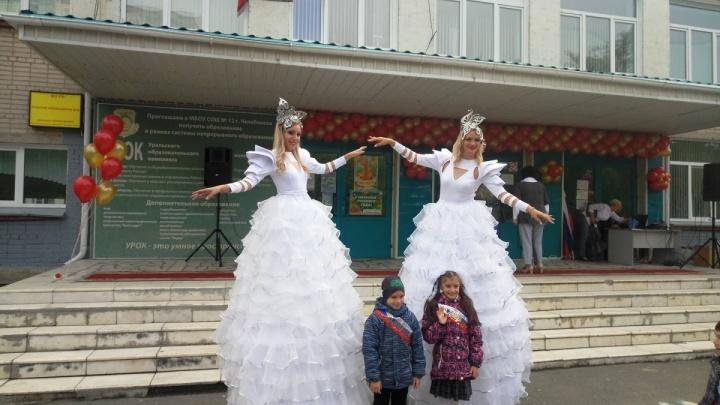 «Нет денег — нет праздника»: в челябинской школе, где были платные линейки, отказались от шоу