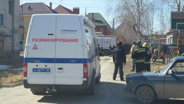 Житель Берёзовского нашёл гранату в кухонном шкафчике, когда прибирался в купленной квартире