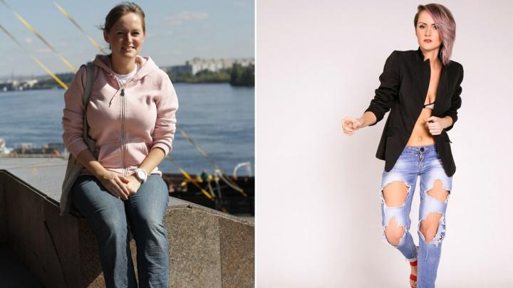 Менеджер из Красноярска скинула 17 кг и изменилась до неузнаваемости