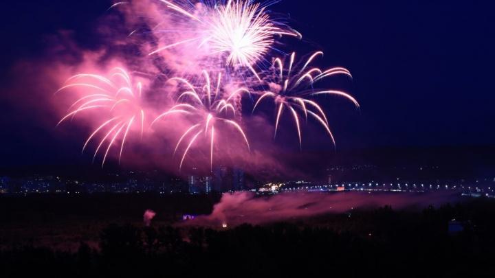 Празднование 400-летия Красноярска взял под контроль вице-премьер Правительства России