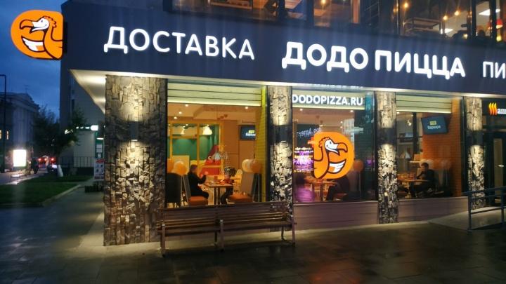 «Додо пицца» открыла второе заведение в Красноярске и заняла местоBig yorker на проспекте Мира