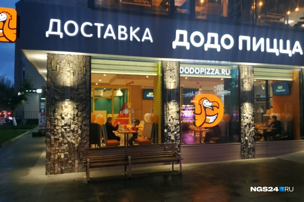 Ресторан открылся на проспекте Мира, 60