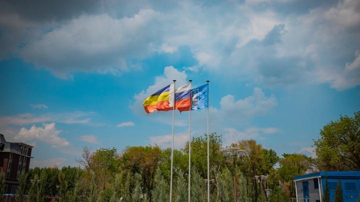 Облачно и ветрено: какая погода ожидает Ростов на выходных