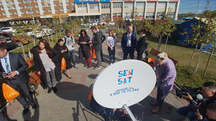 Сенсация от SenSat: новая марка спутникового интернета стала доступна жителям Курганской области