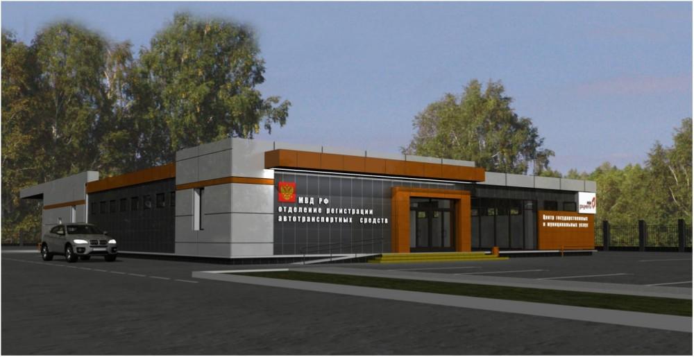В МФЦ будет 22 окна, 11 из которых отведут подрегистрационно-экзаменационный отдел ГИБДД