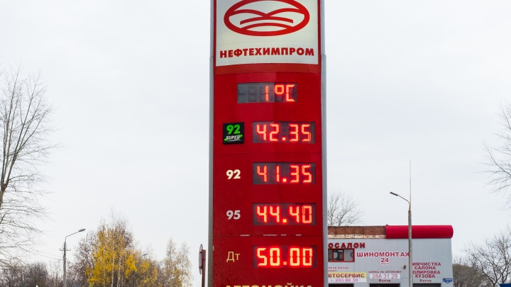 На пермских АЗС цена на дизельное топливо достигла психологической отметки в 50 рублей