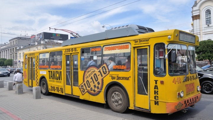 В Екатеринбурге молния угодила в троллейбус и вывела его из строя