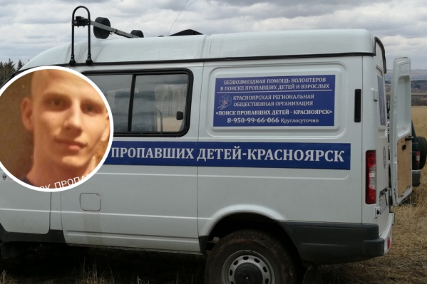 18-летнего Николая ищут уже 7 дней