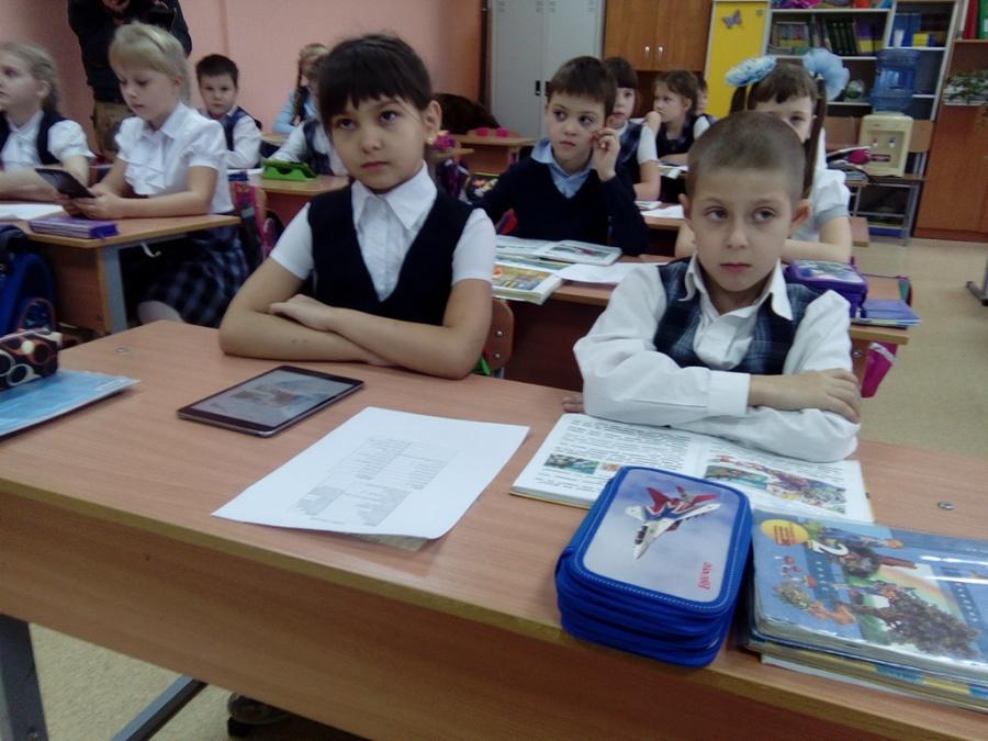 Школа 150 красноярск домашняя задание