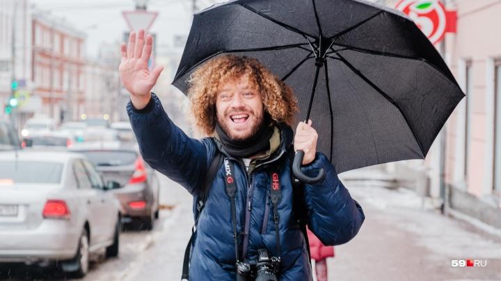 «Без хорошего настроения здесь невозможно выжить»: блогер Илья Варламов опубликовал ролик о Перми