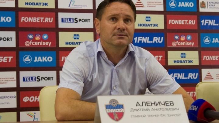 Футболисты «Енисея» выиграли первый домашний матч после смены тренера