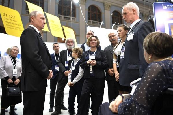 Красноярец встретился с президентом на форуме активных граждан
