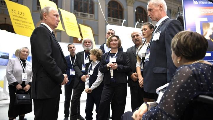 Пожаловавшийся на начисление пенсий изобретатель дядя Женя встретился с Путиным в Москве
