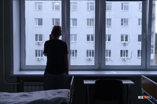 В больницы положили 29 человекс подозрением на энцефалит
