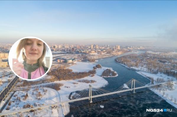 Девочка может находиться в Красноярске
