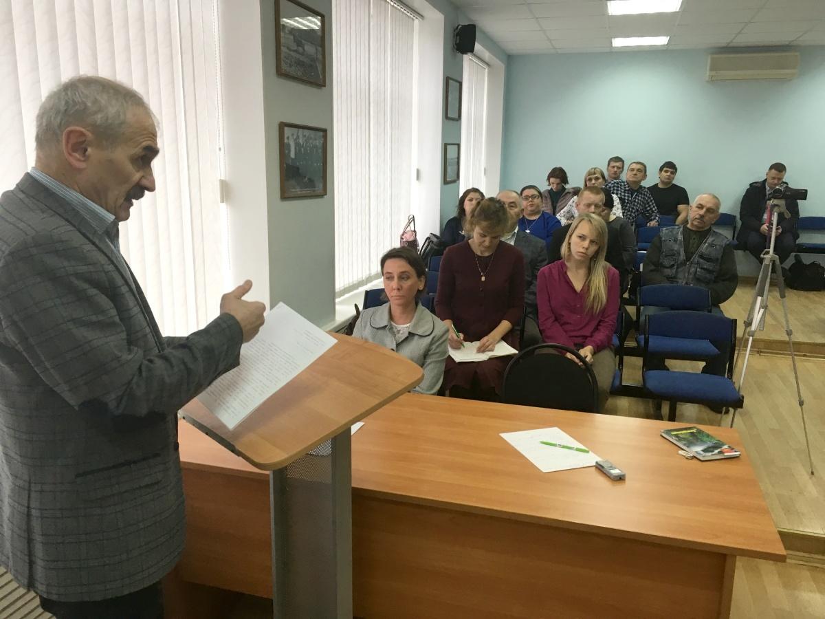 В работе съезда приняли участие 27 человек