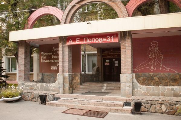 В список РАН попали сразу пять школ Челябинской области, в том числе 31-й лицей