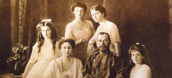 Экспертиза доказала, что найденные под Екатеринбургом останки принадлежат Николаю II и его семье