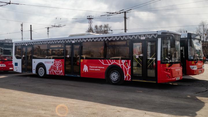 В Перми автобус № 2 изменит маршрут