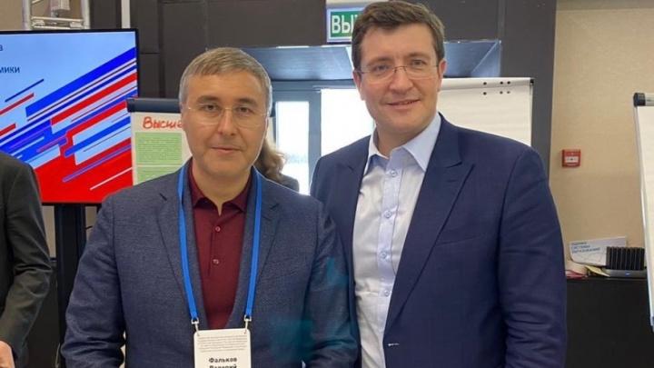 Глеб Никитин предложил министру науки России создать в Нижнем Новгороде «технологическую долину»