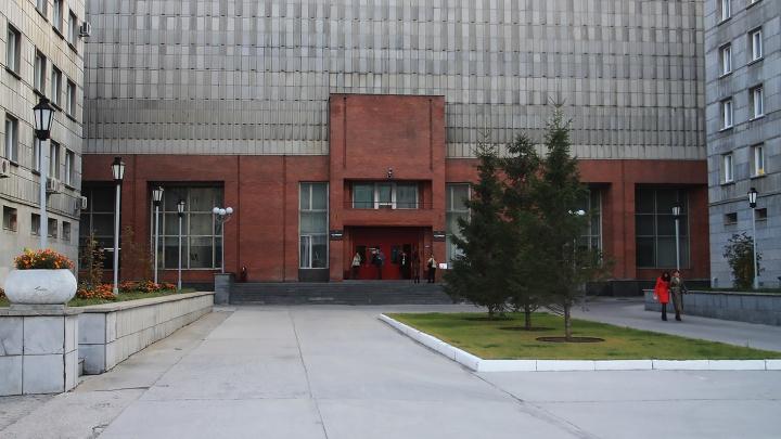 Выпускникам академии госслужбы при президенте России дали дипломы с ошибками