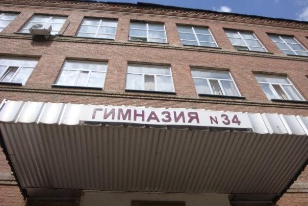 В одной из ростовских школ ученик распылил перцовый газ, пострадали двое