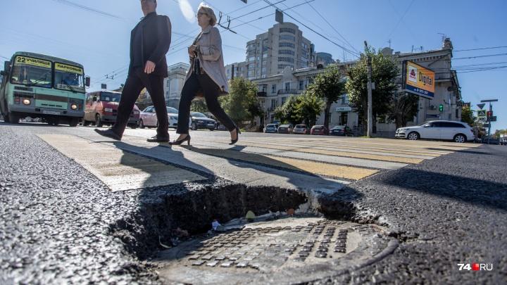 Дорожный провал: считаем ямы на новом асфальте в центре Челябинска