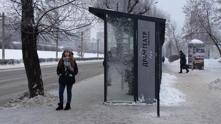 В Перми переименовали остановку «Драмтеатр»