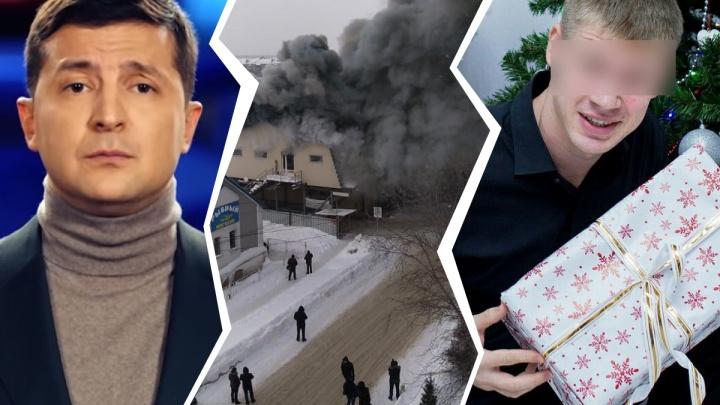 Что случилось за каникулы: ЧП с поездом, задержание артиста НОВАТа и еще 5 важных новостей