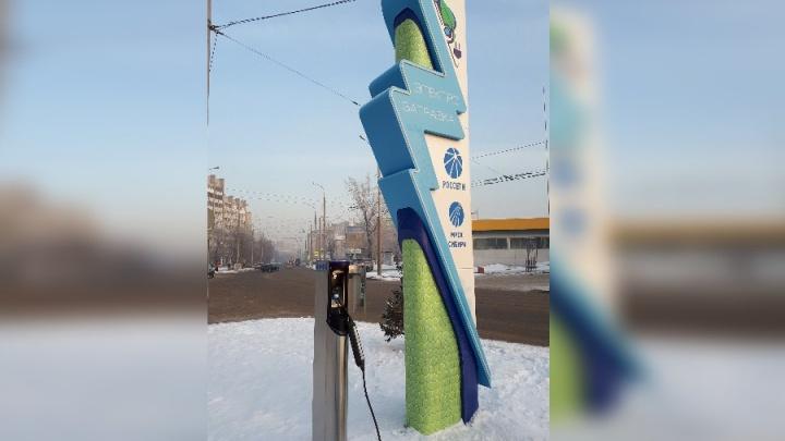 В Красноярске запустили первую заправку для электромобилей
