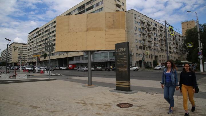 «Не хотел вандалить»: художник превратил экран у сквера Пушкина в центре Волгограда в арт-объект