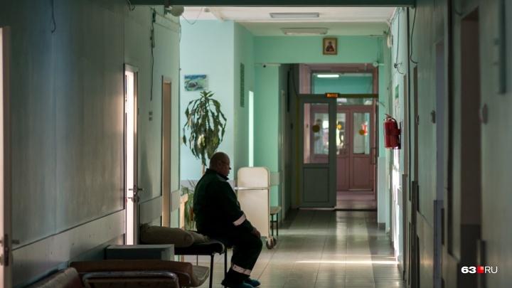 Проверят здоровье на работе: в Самарской области проведут диспансеризацию населения