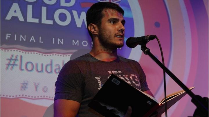 Чемпионат по чтению вслух Loud Allowed пройдёт в Екатеринбурге 29 сентября