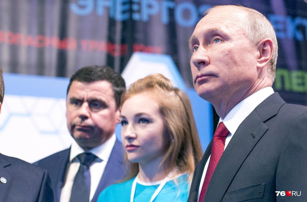 Путин наградил Набиуллину орденом почета